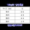 2021 Fourth Wave -ISO RADIO DX- グッズ 12,000円BOX【Tシャツ/サイズ:S】