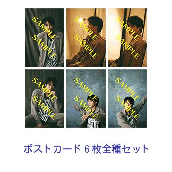 2021 Fourth Wave -ISO RADIO DX- グッズ 12,000円BOX【Tシャツ/サイズ:XL】