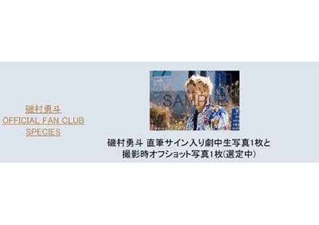 ドラマ「珈琲いかがでしょう」Blu-ray BOX【予約特典付き】